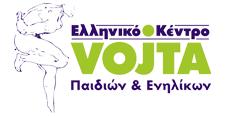 Ελληνικό Κέντρο Vojta Logo